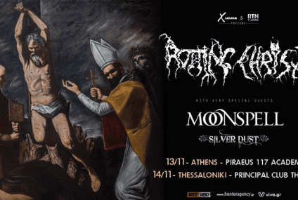 Rotting Christ & Moonspell in Greece