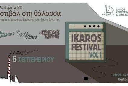 Ikaros Festival Vol.1